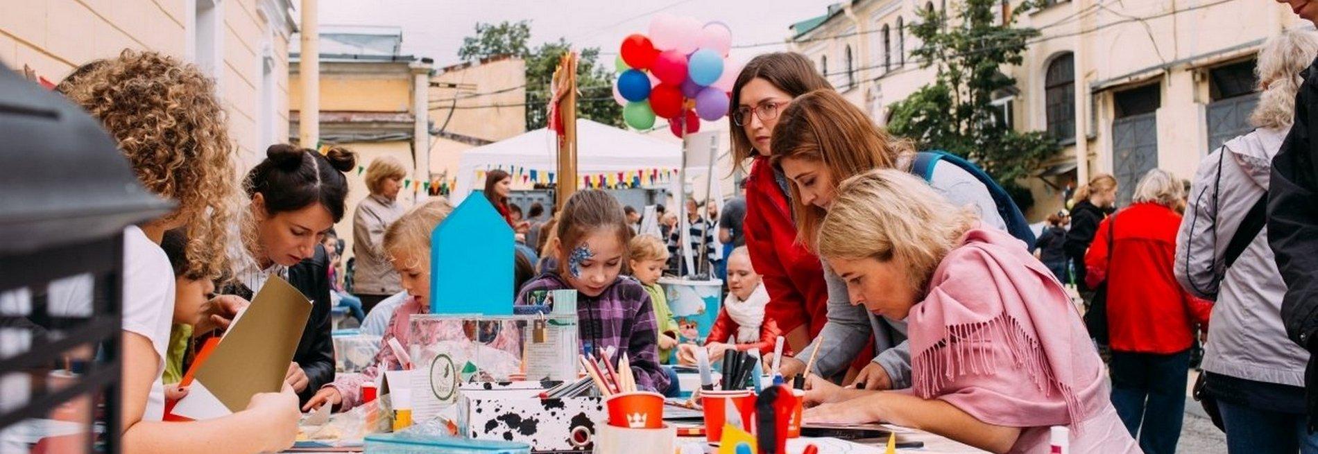 МОО «Объединение специалистов «Портаж»